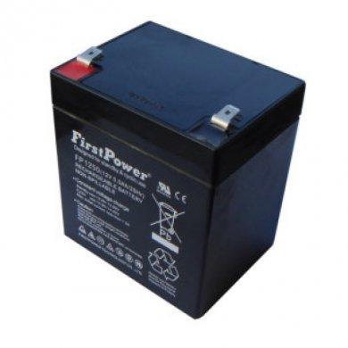 First Power Bateria Nobreak 12V 5AH 75a25ecb48e58