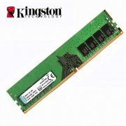 KCP424NS6/4 Kingston Memoria 4GB DDR4 2400MHz