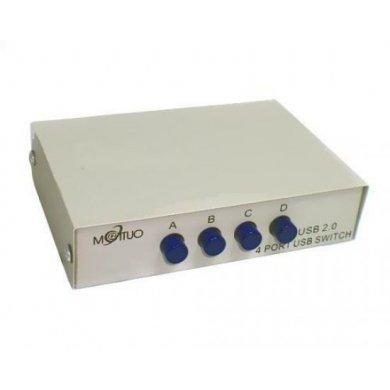4 Port 8P8C RJ45 Manual Sharing Networking Switch Box Adapter MT-RJ45-4 Box New